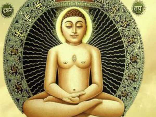 mahavir swami quotes in hindi
