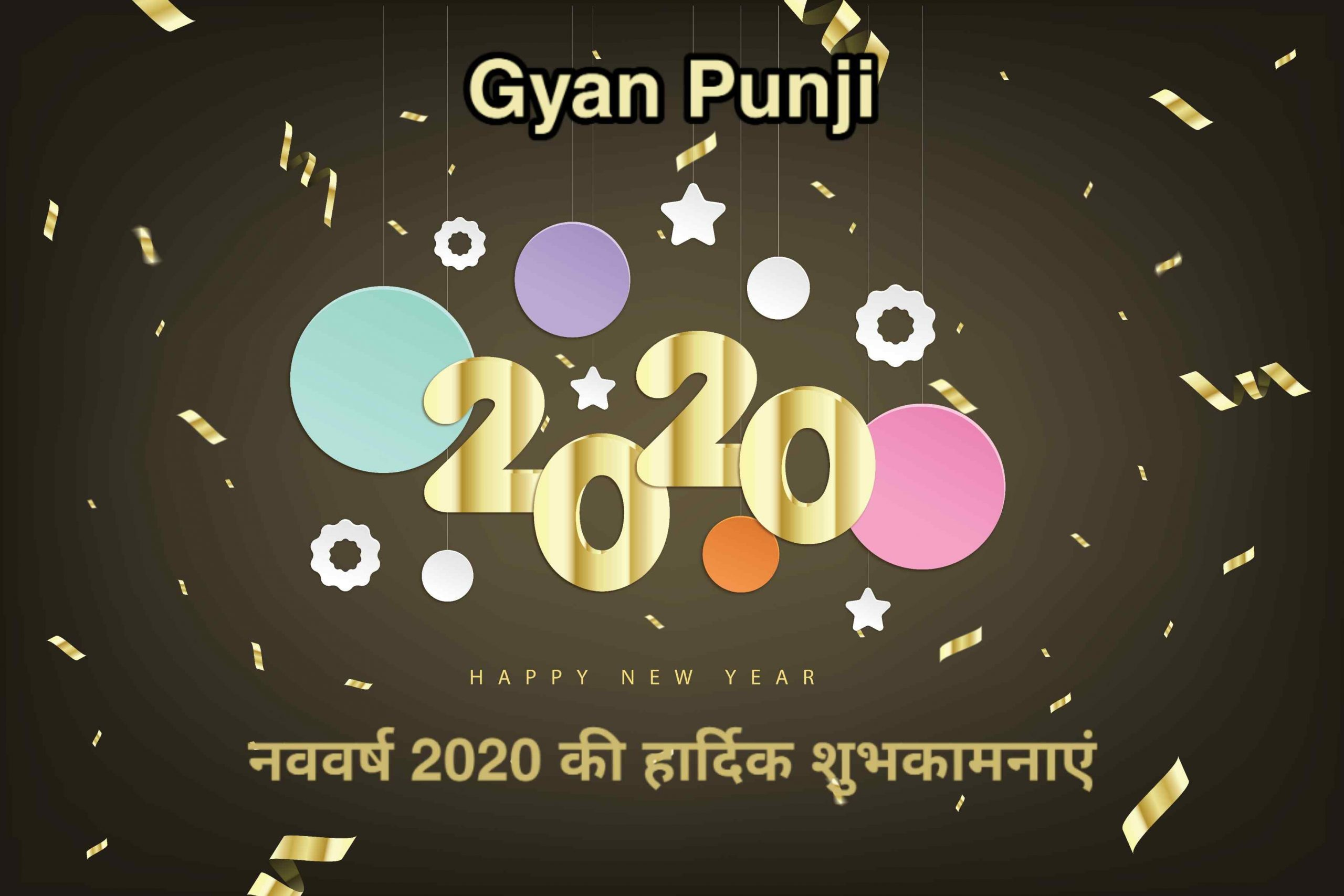 new year 2020 wishes in hindi