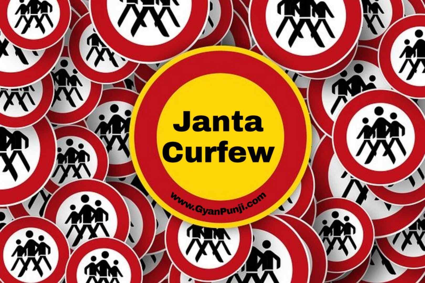 janta curfew